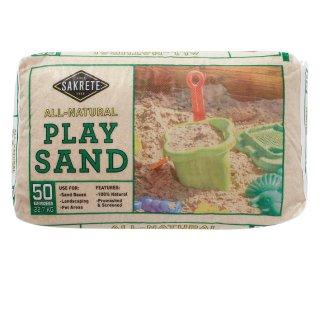 宝宝宅家好物| play sand  ...
