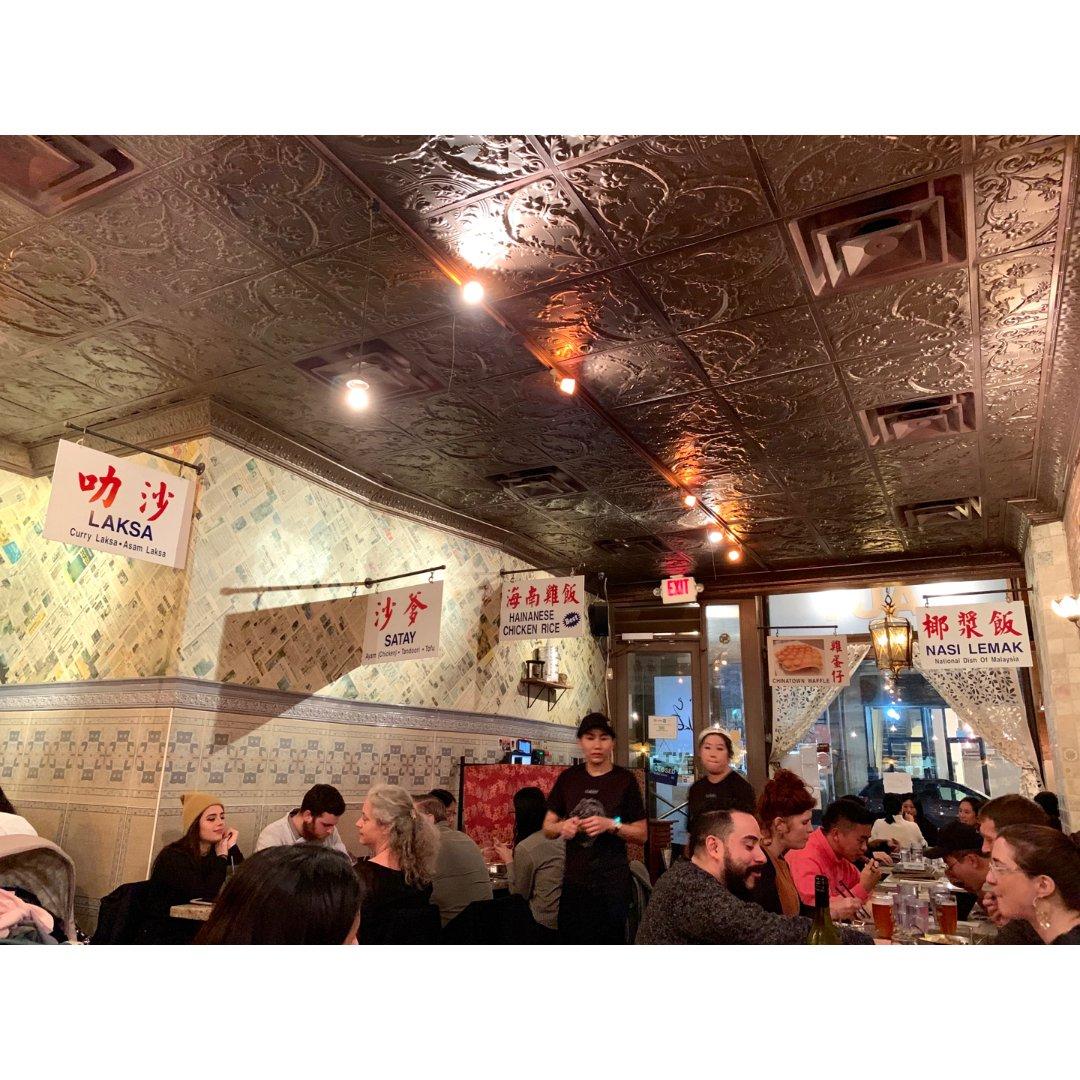 纽约怎么吃😋马来西亚餐🇲🇾