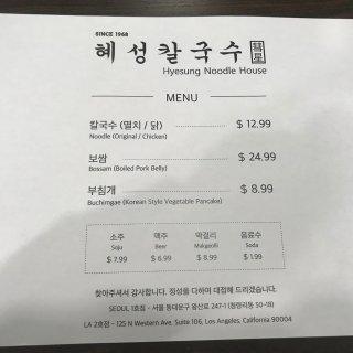 微众测 Hyesung Noodle H...