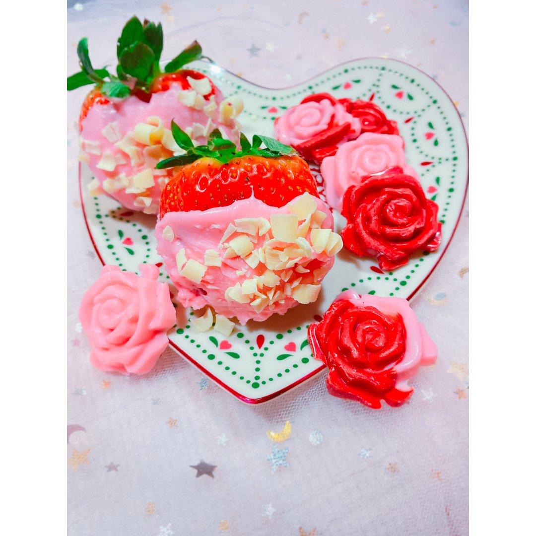 💕爱心奉献:草莓🍓巧克力🍫DIY