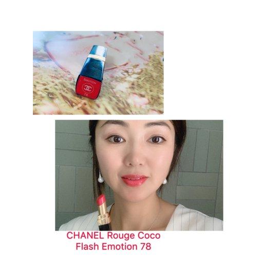 CHANEL Coco Flash / DIOR 💄试色