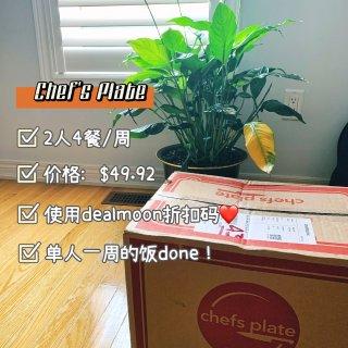 Chef's Plate   挑战一周不...