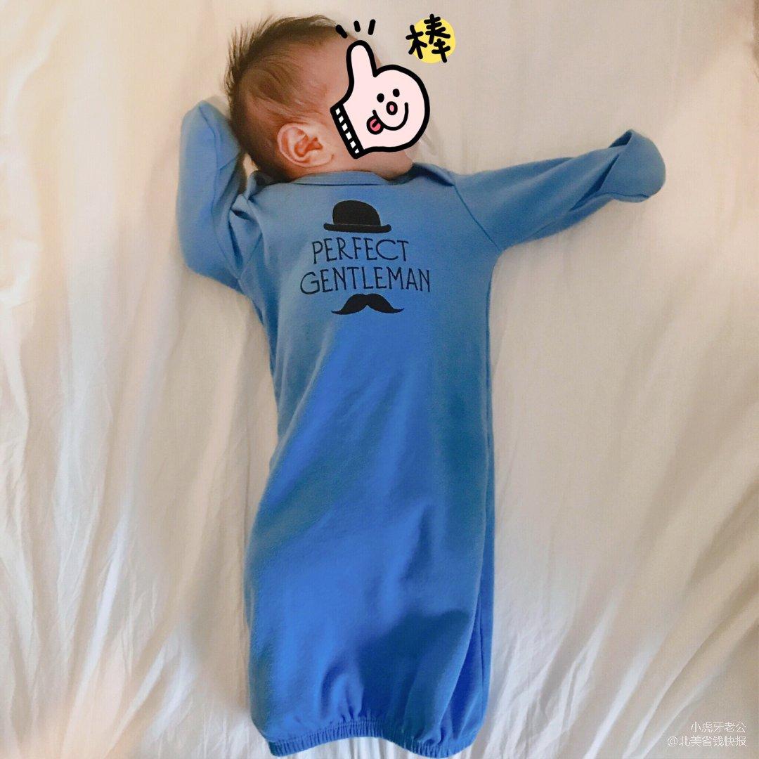 拔草sleep gown😔