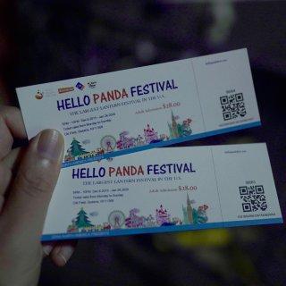 微众测 跟我一起来Hello Panda灯会呀🐼