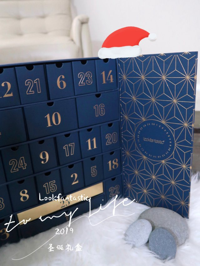 Lookfantastic圣诞礼盒...