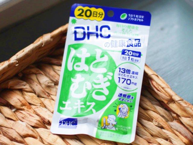 【日本好物】去水肿薏米浓缩精华营养素