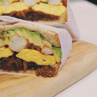 大虾肉松厚蛋烧三明治