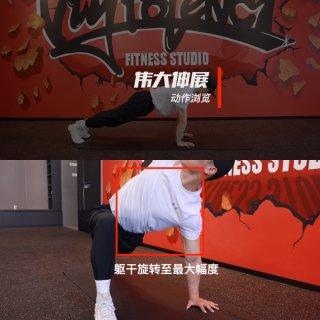 众测|DP线上健身私教课程🏋🏻♀️...