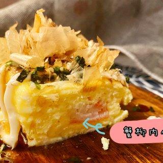 【周四下午茶】👩🍳超级嫩滑的玉子烧做法...