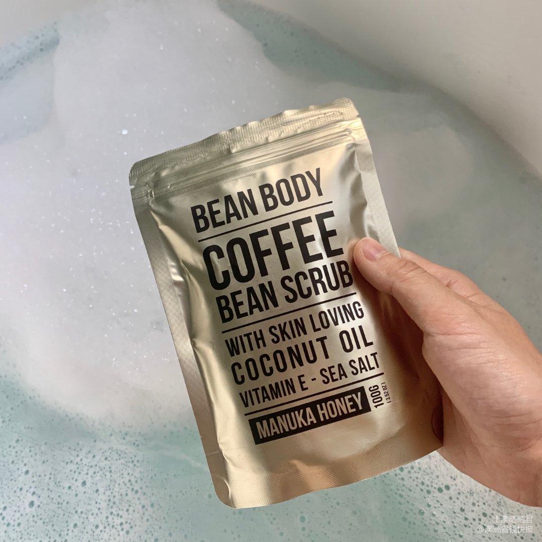 Bean Body 咖啡磨砂膏 | 感觉...