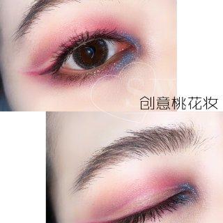 微众测|MoodEditing 紫我迷恋💜眼影盘测评