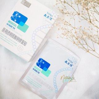 医美面膜🍑【敷尔佳】医用透明质酸钠修复贴...