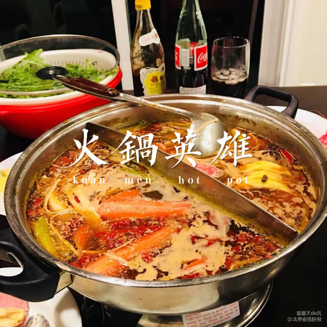 感恩节快乐|❤️火锅吃起来❤️