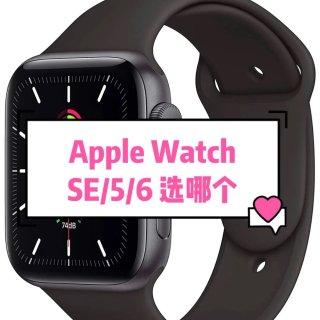 如何选Apple watch 5/6/S...