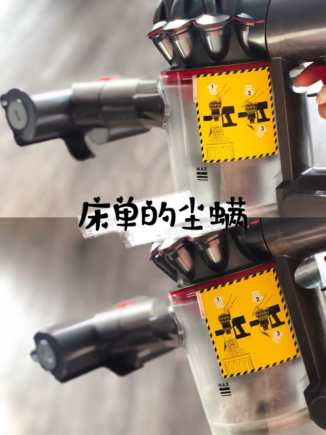 【Dyson吸尘器的多种打开方式】...