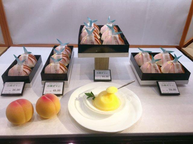 好久不見- mitsuwa 日本超市