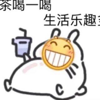 Chatime必喝饮品👉黑糖珍珠鲜奶...