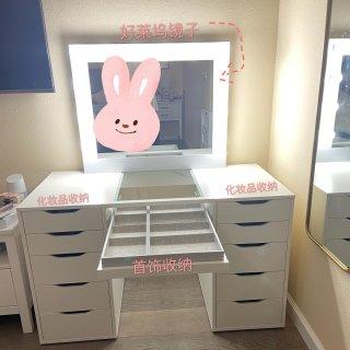 超平价实用的宜家DIY梳妆台...