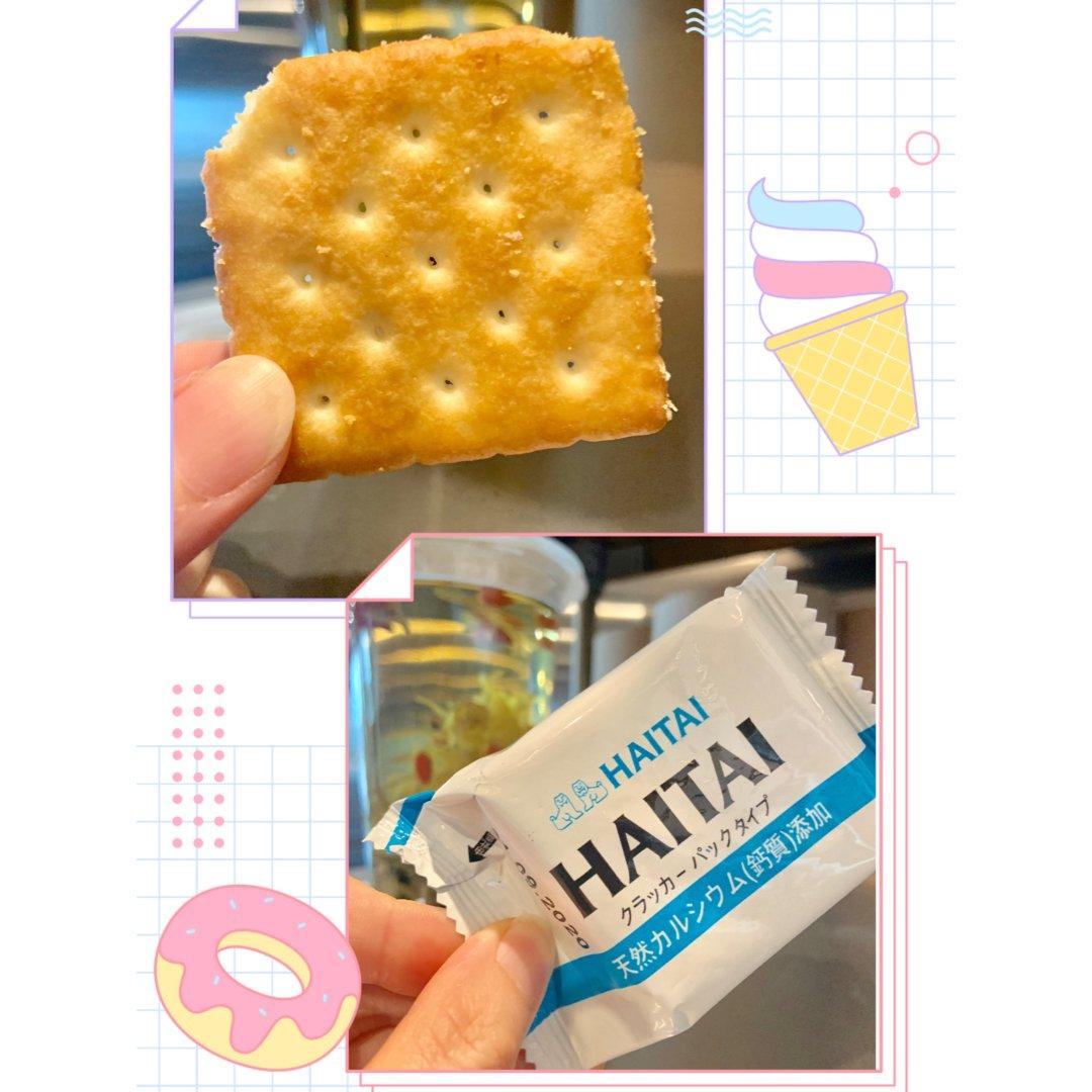 海太haitai饼干🍪