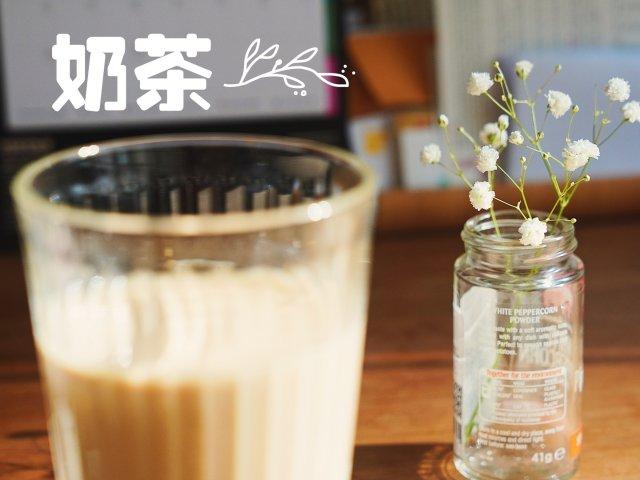 🌸 家做美味香浓奶茶 🥤