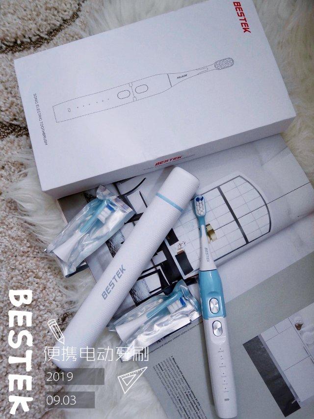 【BESTEK电动牙刷|微众测】...