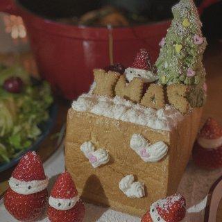 圣诞快乐🎄超级温暖的晚餐...