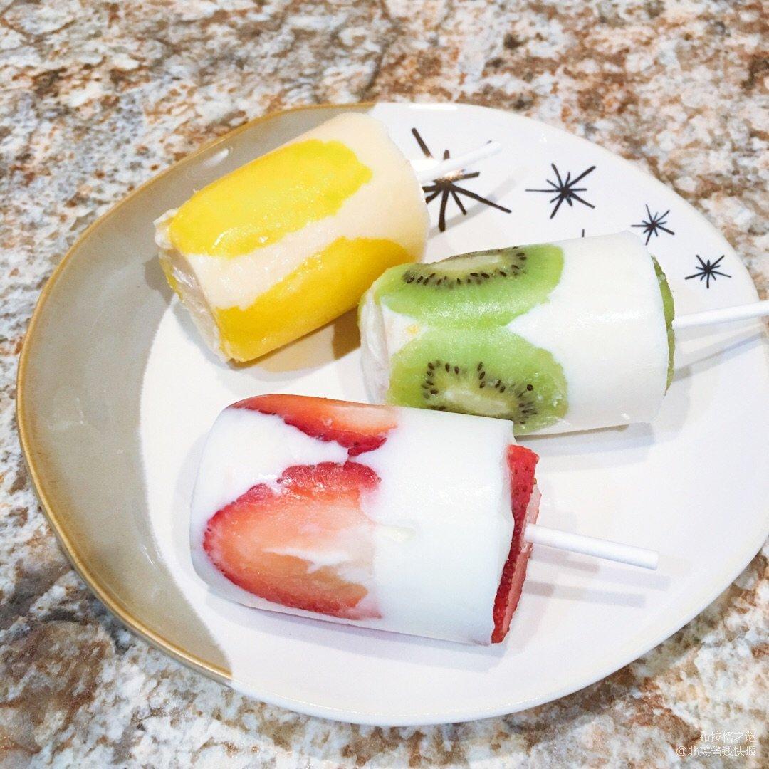 ✨低卡又解馋 | 自制水果酸奶雪糕✨