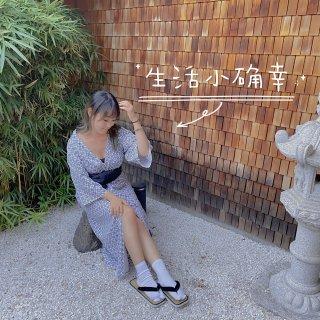 湾区周边 梦回京都的日式庭院酒店...