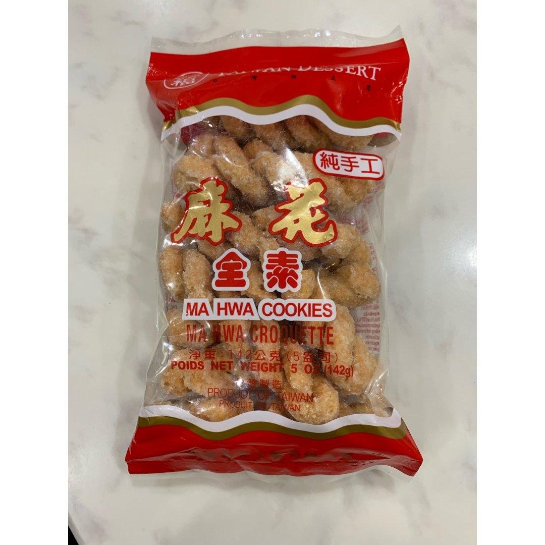 台湾食品:九福麻花