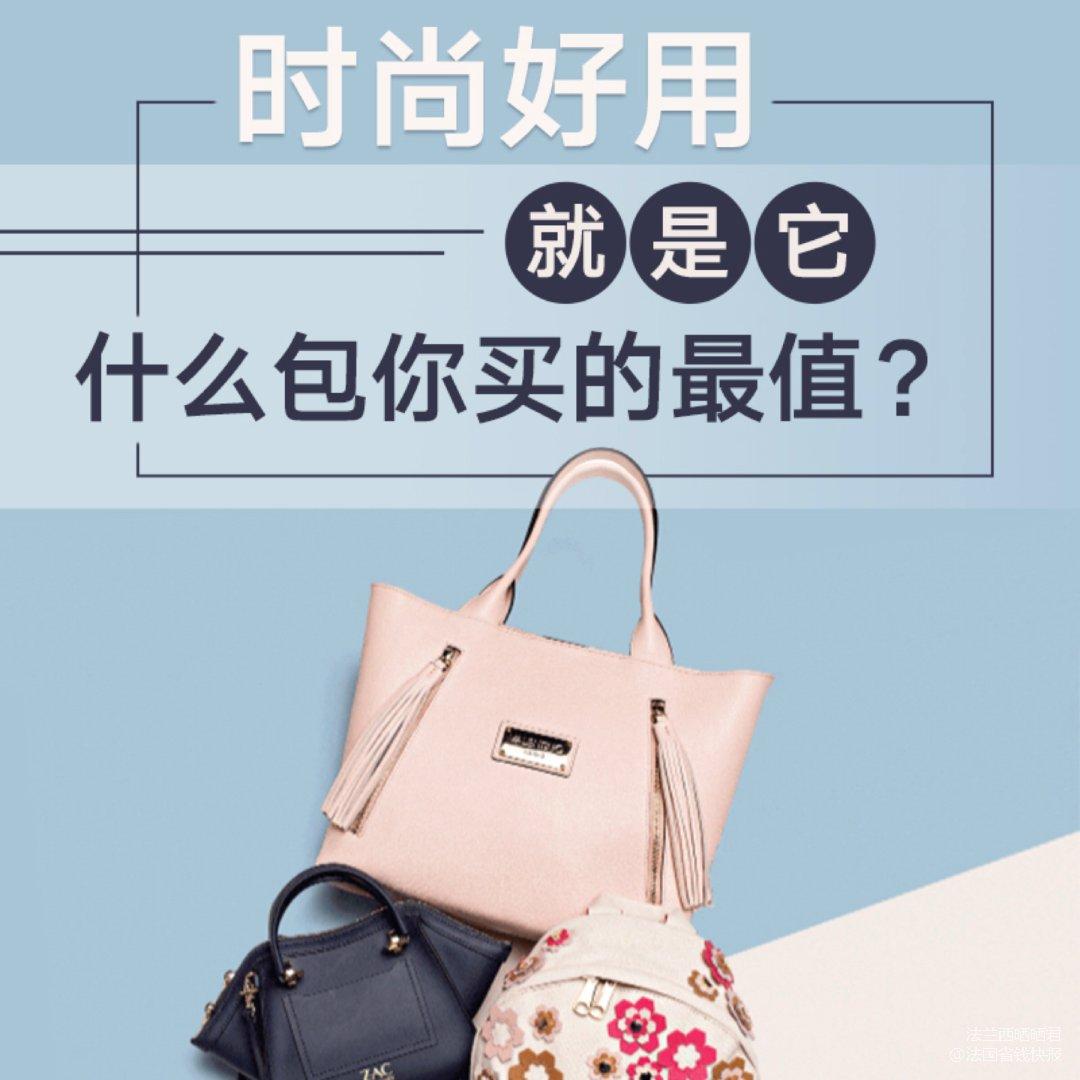 今年包包买了那么多,最最常备的是哪只?...
