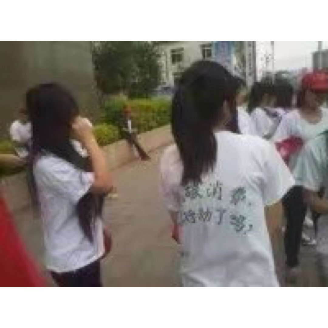 学生时代:集体活动