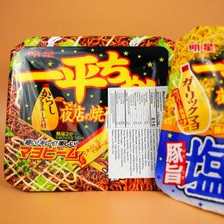 🍜日本夜店炒面🌀芥末蛋黄酱味...