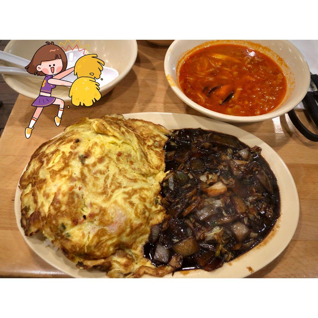 韩国炸酱饭