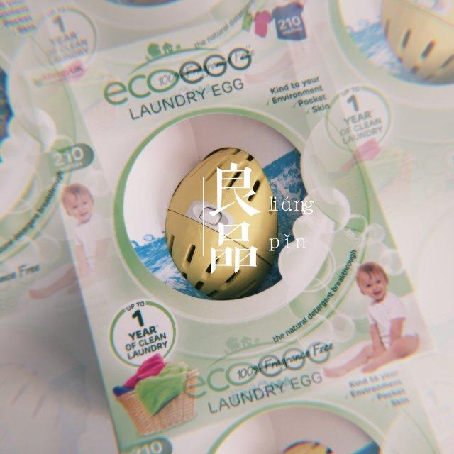 EcoEgg 新奇的洗衣蛋🥚