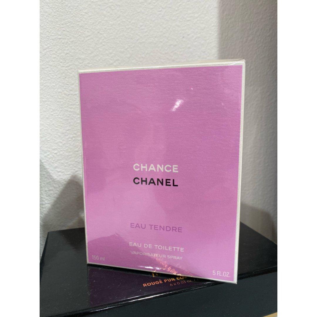 【黑五狂欢倒计时】Chanel香水