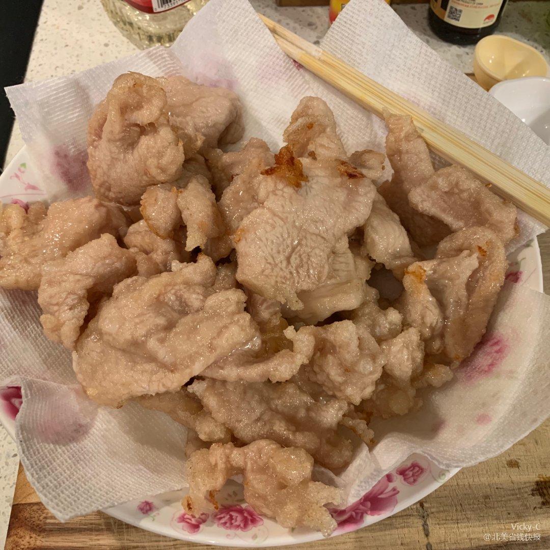 东北名菜锅包肉!