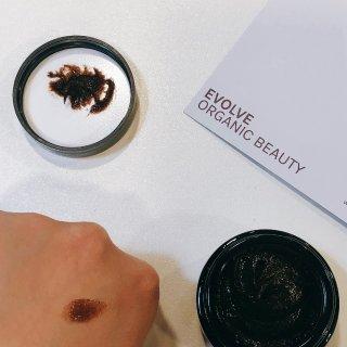 伦敦美妆|Evolve巧克力面膜...