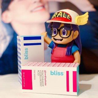 BLISS | ☀️➕🌛焕颜保湿精华Duo