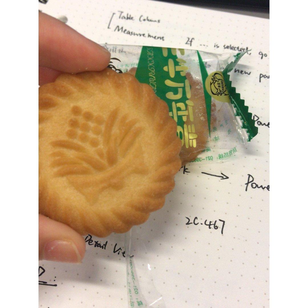 零食安利 ♡ 从小吃到大的万年青饼干🍪