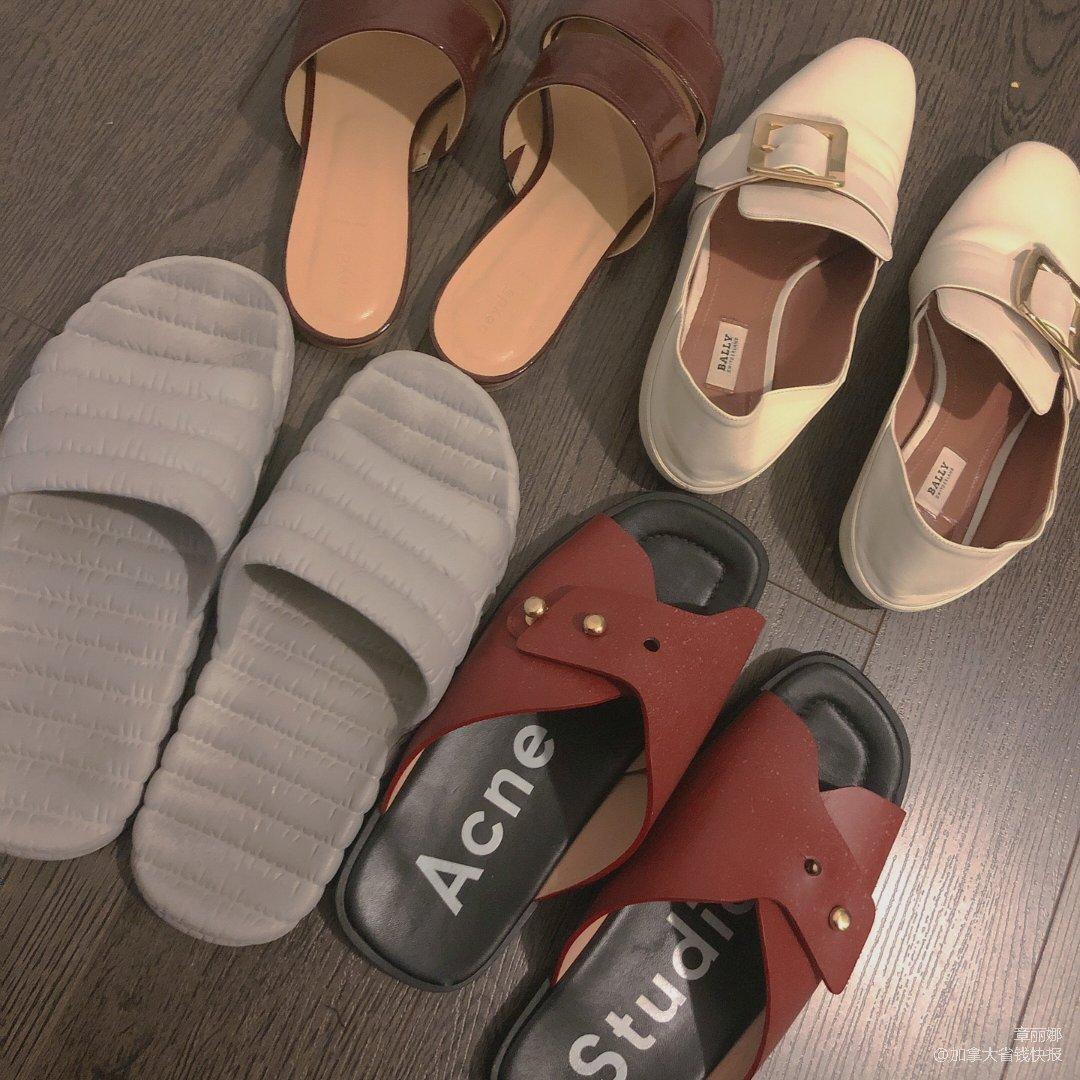 拖鞋小分队