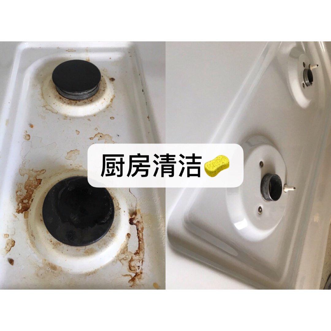 🧽你家厨房干净吗?🧽 by suy...