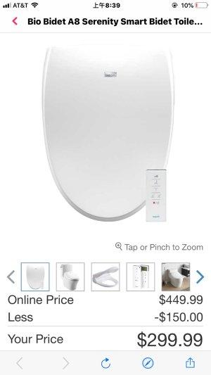 Bio Bidet A8 Serenity Smart Bidet Toilet Seat Elongated Dealmoon