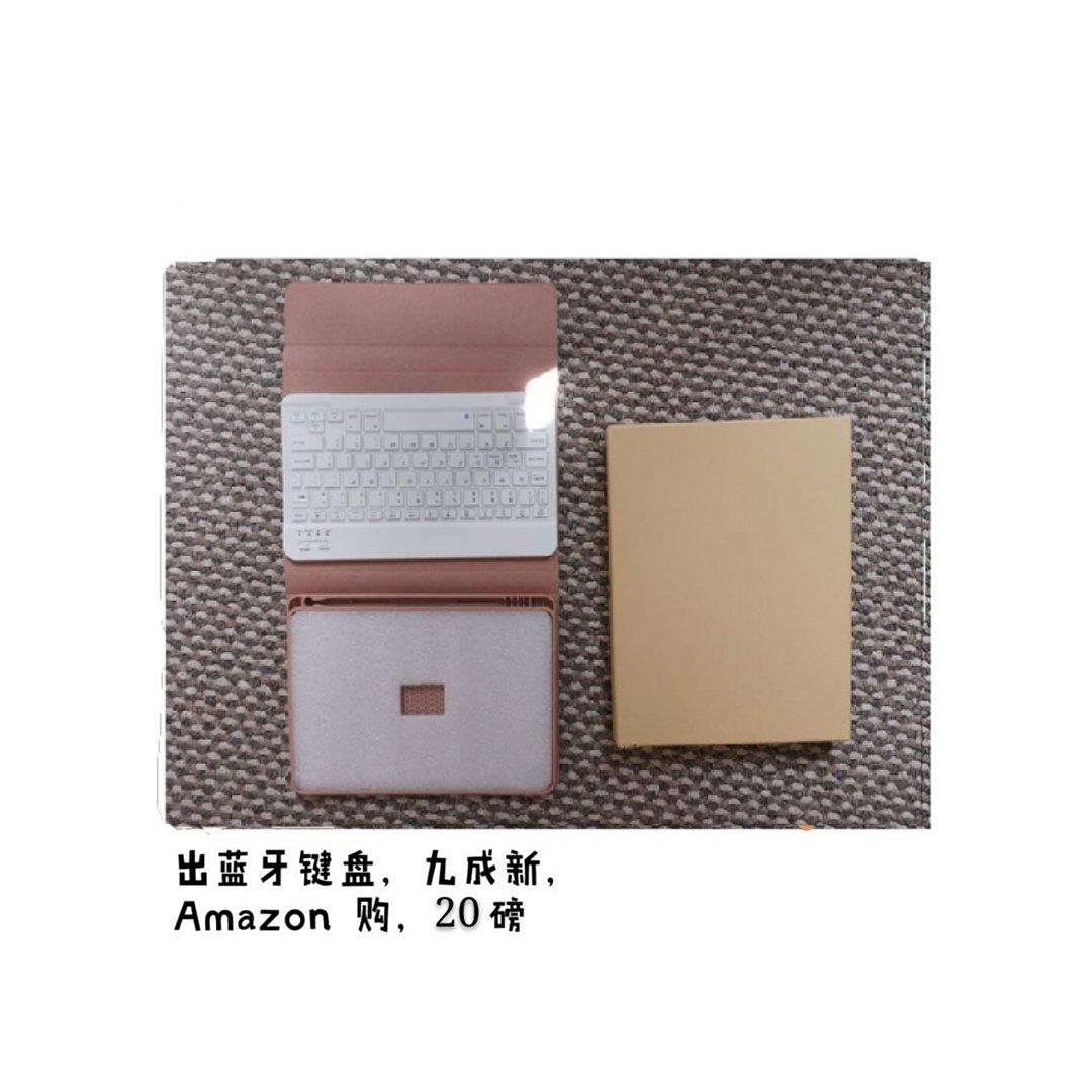 ipad 键盘
