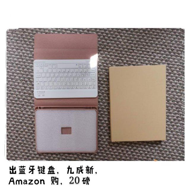 9.7寸ipad蓝牙键盘