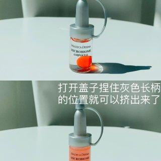 美版森特莲安瓶精华测评报告Madeca ...