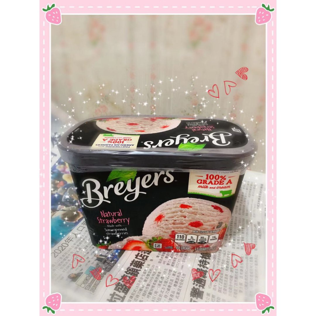 冬天里的草莓雪糕!