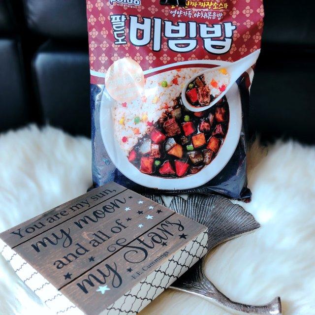 2⃣️周末快手餐—韩式炸酱拌饭
