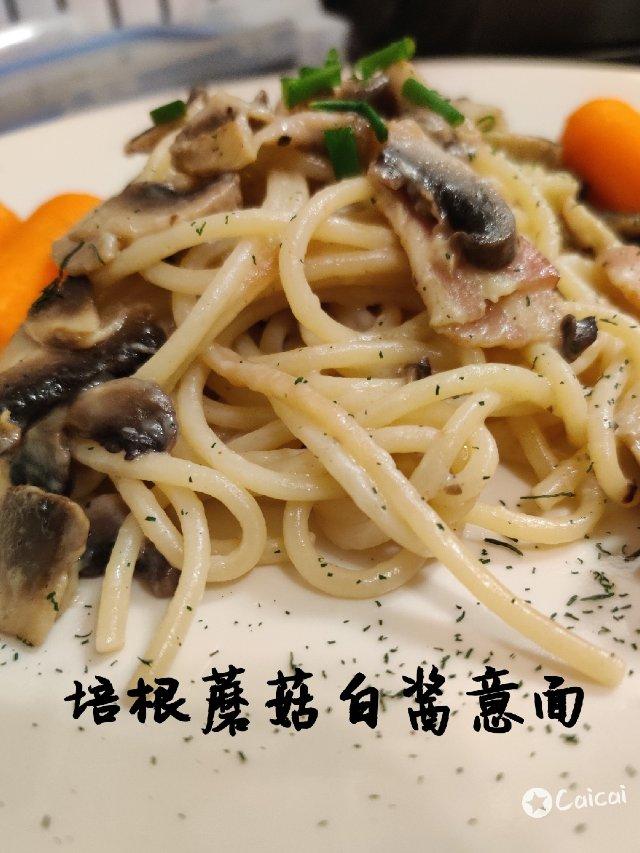 周末厨房| 培根蘑菇白酱意面🍝