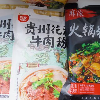 春节零食清单|亚洲电商平台PIGO初体验...