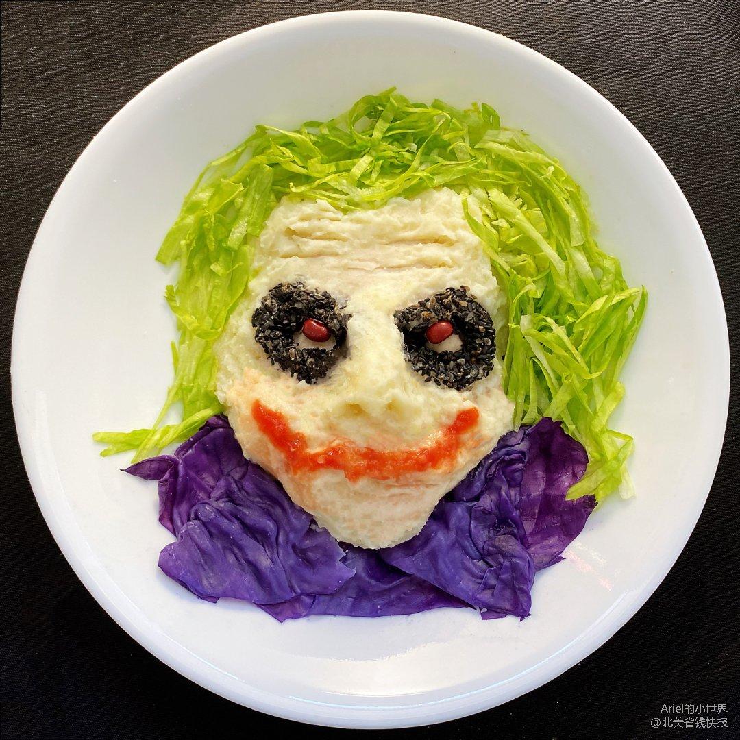 Ariel减肥餐105:小丑鸡胸沙拉